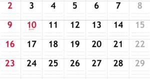 2022年おすすめのカレンダー印刷!カレンダーの種類・販促効果を上げるカレンダー印刷の選び方をご紹介